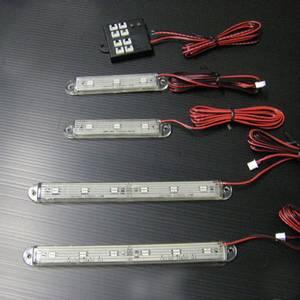 Bilde av 2 stk Photon 8cm LED-bar med
